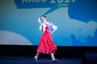 Кастинг на конкурс Мисс Студенчество, Фото: 11
