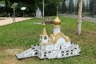 Россия в миниатюре: выставка в Царицыно, Фото: 28