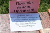 В Туле прошел флешмоб «Читающий парк», Фото: 8