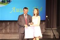 Владимир Груздев поздравил тульских выпускников-медалистов, Фото: 91