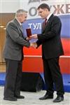 Награждение лауреатов премии им. С. Мосина, Фото: 19