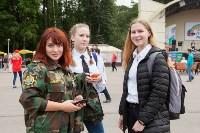 Школодром-2017, Фото: 274