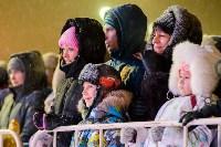 На площади Ленина прошло закрытие главной городской ёлки, Фото: 20