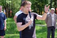 Соревнования по воркауту от ЛДПР, Фото: 67