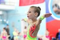 Соревнования «Первые шаги в художественной гимнастике», Фото: 27