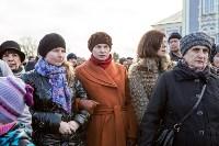 День народного единства в Тульском кремле, Фото: 26