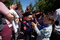 В Тульской области прошел фестиваль крапивы, Фото: 15