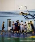 Тульская Баскетбольная Любительская Лига. Старт сезона., Фото: 82