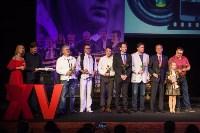 В Туле открылся Международный фестиваль военного кино им. Ю.Н. Озерова, Фото: 67