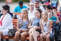 «Школодром-2018». Было круто!, Фото: 810
