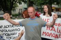 Акция протеста , Фото: 29