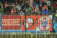 «Арсенал» Тула - «Спартак-2» Москва - 4:1, Фото: 85