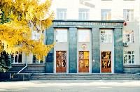 Выбираем вуз или колледж в Туле, Фото: 1