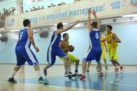 Баскетбол. , Фото: 5