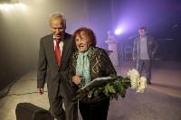 Сотрудников Туламашзавода поздравили с Днем машиностроителя, Фото: 90