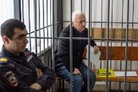 Суд по делу Александра Прокопука. 23 марта 2016 года, Фото: 13