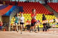 Легкоатлетическое многоборье в младшей группе (2005-2006 гг.рождения), Фото: 31