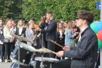 В Туле прошел ежегодный парад студентов, Фото: 17