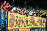«Арсенал» - «Оренбург» - 0:0, Фото: 144