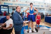 Финальные бои турнир имени Жабарова, Фото: 45