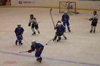 Международный детский хоккейный турнир EuroChem Cup 2017, Фото: 74