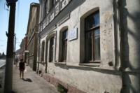 Дома на Металлистов защитили от вандалов, Фото: 16