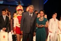 Городской бал медалистов-2014, Фото: 229