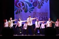 """""""Студенческая весна - 2014"""", Фото: 51"""