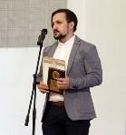 В Тульской области наградили победителей предпринимательского  конкурса «Золотой меркурий», Фото: 8