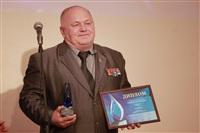 Самым активным тулякам вручили премию «Гражданская инициатива», Фото: 13