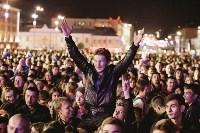 """Концерт группы """"Браво"""" на День города-2015, Фото: 10"""