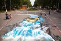 3D-граффити в Центральном парке, Фото: 10