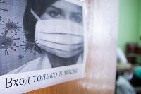 В Киреевске поликлинике помогают волонтеры, Фото: 14