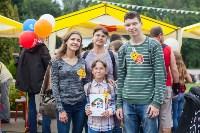 Школодром-2017, Фото: 227