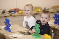 В Туле откроется новая школа, Фото: 1