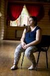 Как живут в реабилитационном центре для наркозависимых, Фото: 41