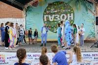 На тульском «Газоне» прошла пижамная вечеринка, Фото: 56