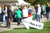 Первый IT-фестиваль в Туле, Фото: 77