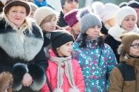 Конкурс блинопеков в Центральном парке, Фото: 12