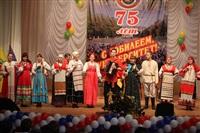 75 лет ТГПУ им. Л.Н. Толстого, Фото: 30