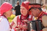 Открытие загса на площади Ленина, Фото: 9