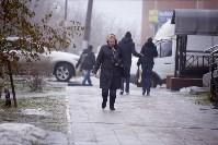 Гололед в Туле, Фото: 1