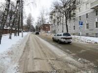 Уборка снега с улиц Тулы. 16 января 2016 года, Фото: 5