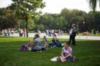 День города - 2014 в Центральном парке, Фото: 61
