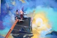 Граффити в Иншинке. Айвазовский. , Фото: 15
