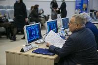 Заседание ТРО Союзмаша России, Фото: 54
