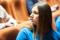 Алла Сурикова в Туле, Фото: 5
