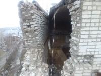 Взрыв в Ясногорске. 30 марта 2016 года, Фото: 3