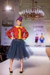 Фестиваль Fashion Style 2017, Фото: 12