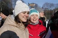 День студента в Центральном парке 25/01/2014, Фото: 36